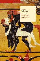 amore in grecia