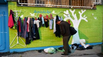 Muro della gentilezza Iran