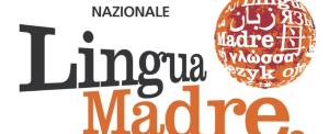 logo_lingua_madre-e1397377938970-1716x700_c