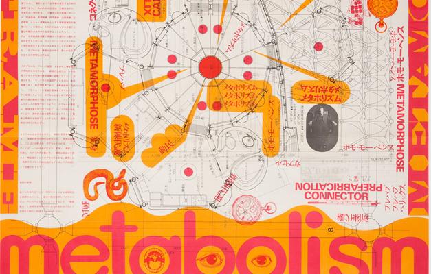 Awazu Kiyoshi, Poster for the work of Kurokawa Kisho, 1970