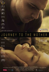 Journey_To_The_Mother