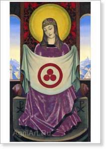 10556_Roerich