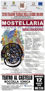 Locandina 12-08-2018