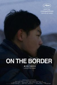 On-The-Border