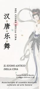 默认标题_三折页_2019.05.13(1)-3