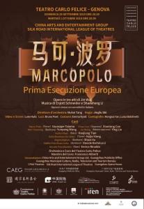 Marco Polo_opera