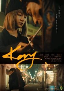 Kay-poster