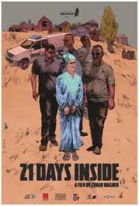 21-Days-Inside-poster