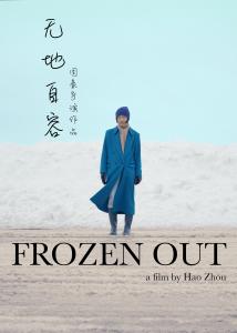 Frozen Out - Zhou Hao
