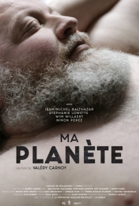 My-planet-poster